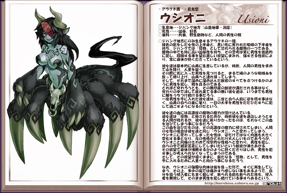 girl mage encyclopedia monster dark Where to find mjoll the lioness