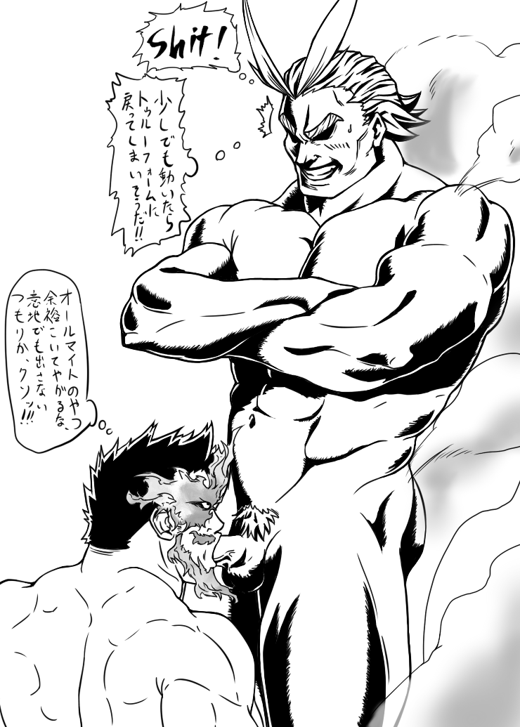 my hero girl academia naked To a girls heart vore