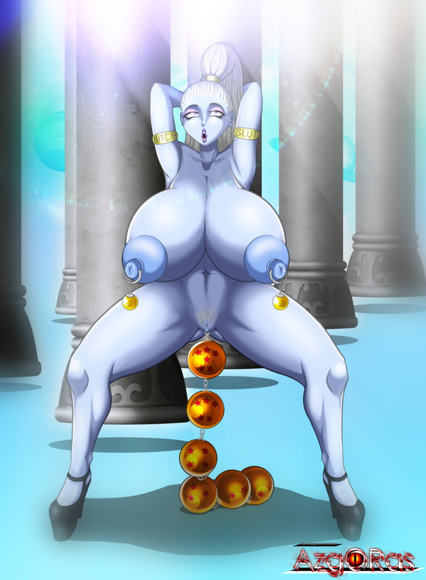 ball dragon female xenoverse 2 Trials in tainted space milly