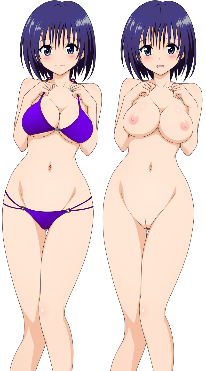 love-ru nudity to From-deepest-fathoms